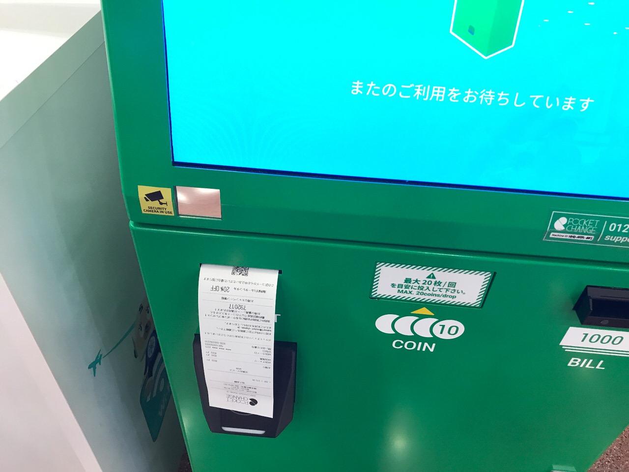 Pocket change 9418