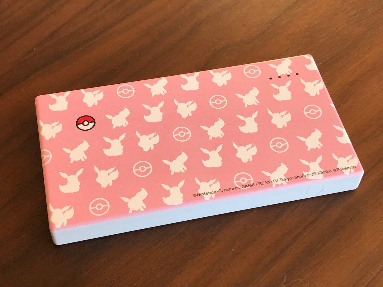 Pokemon battery 4444