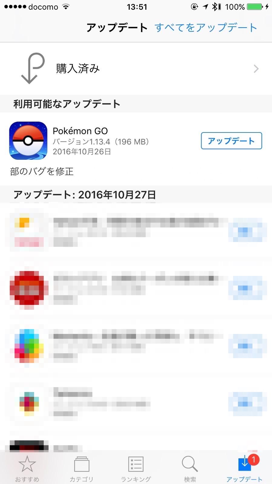 Pokemon go 0331