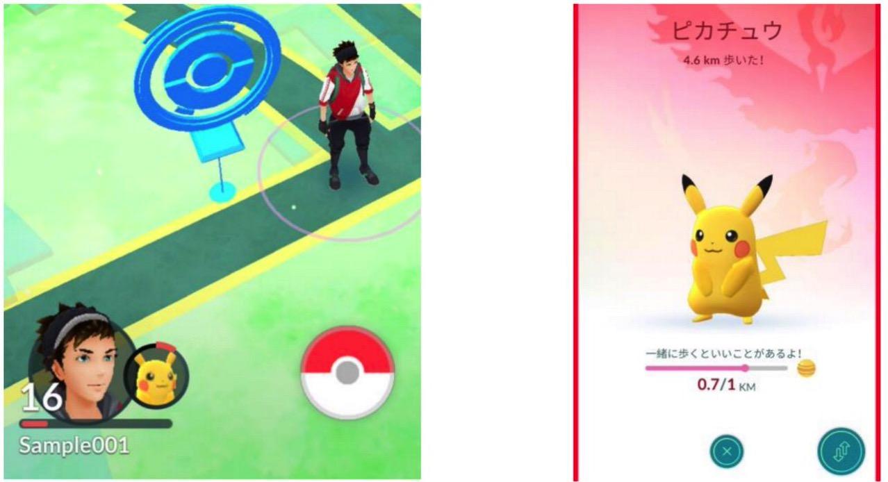 Pokemon go 09 09 1427 1