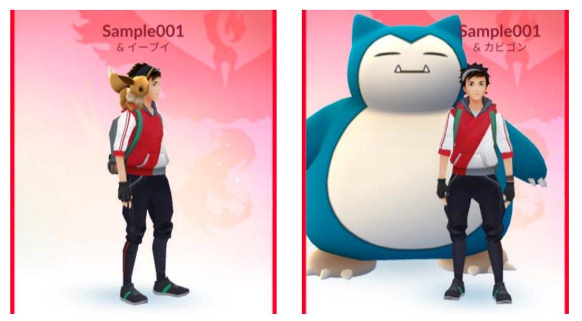 Pokemon go 09 09 1427