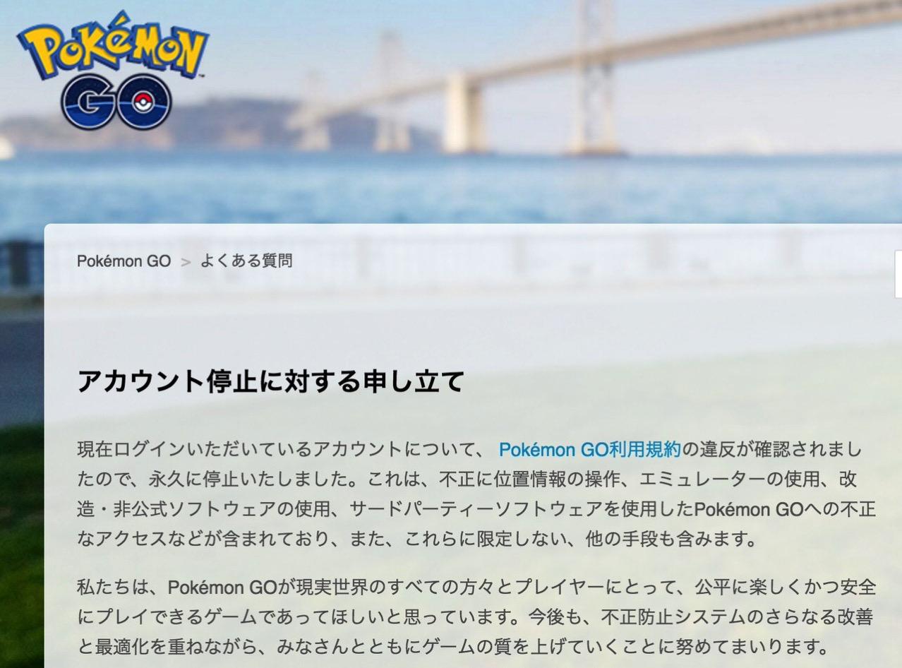 Pokemon go 1402