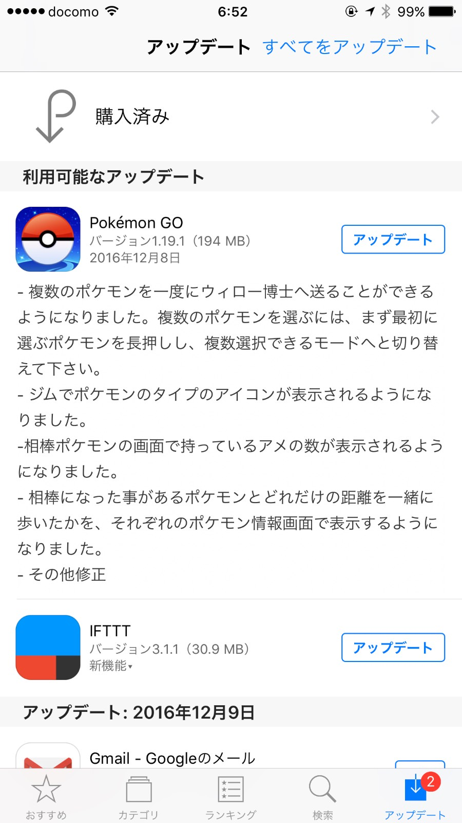 Pokemon go 2914