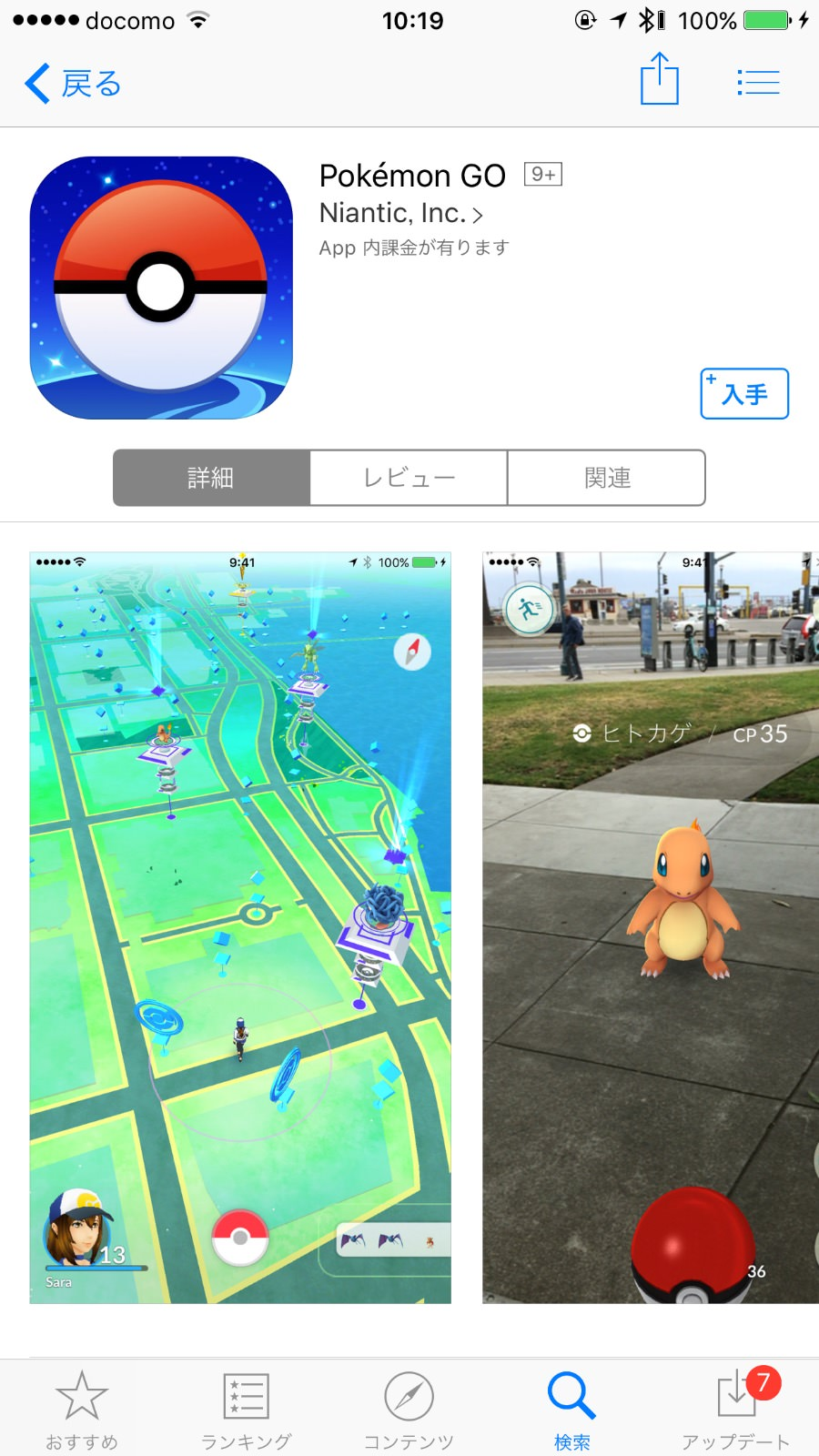 Pokemon go 385
