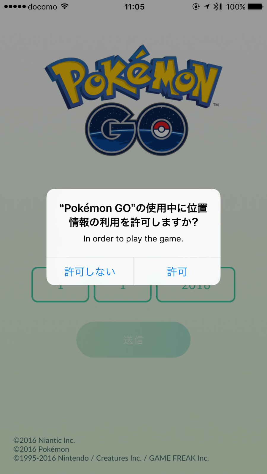 Pokemon go 389