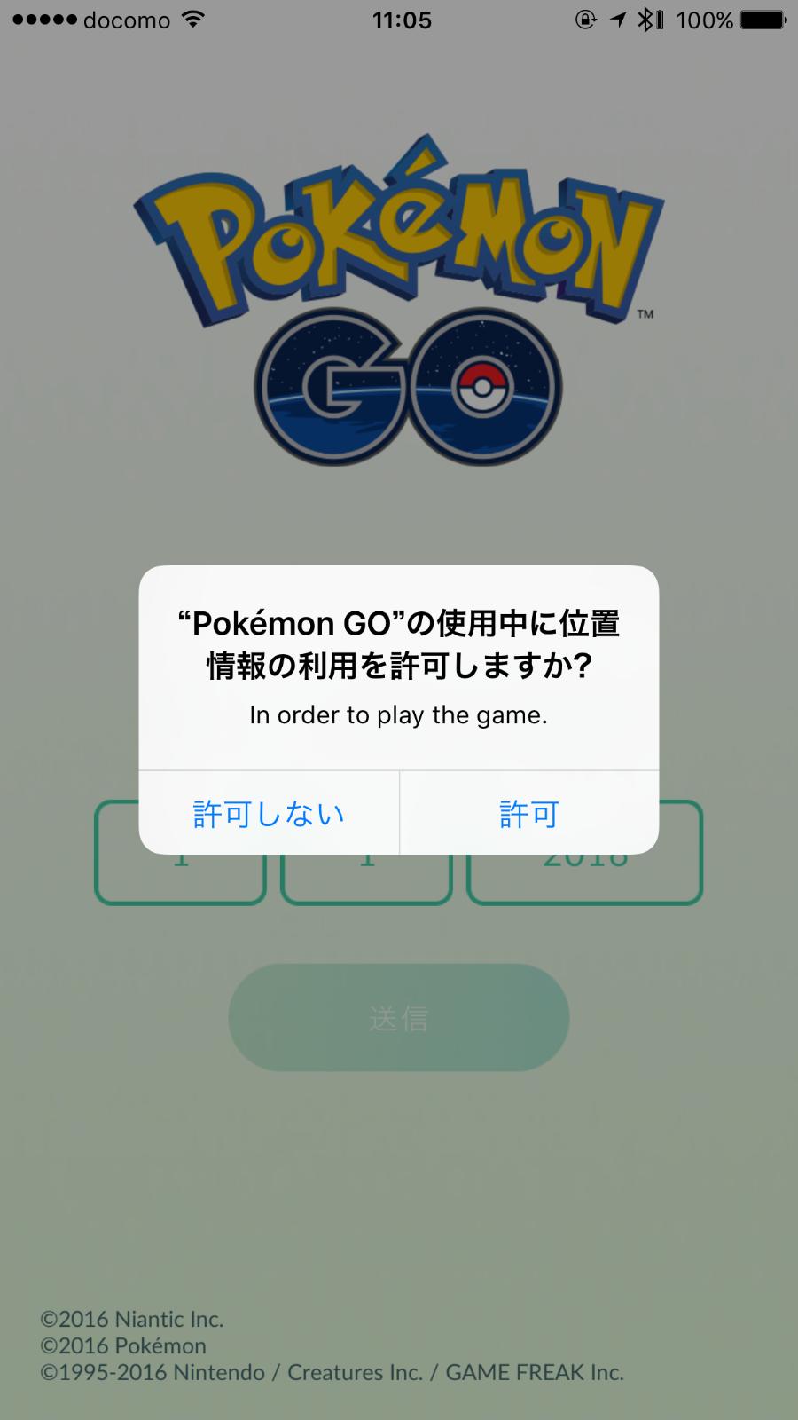 Pokemon go 389