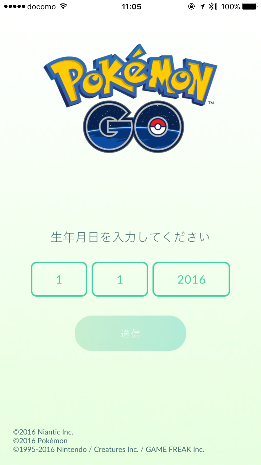 Pokemon go 390