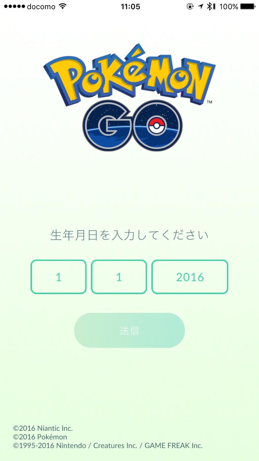Pokemon go 390