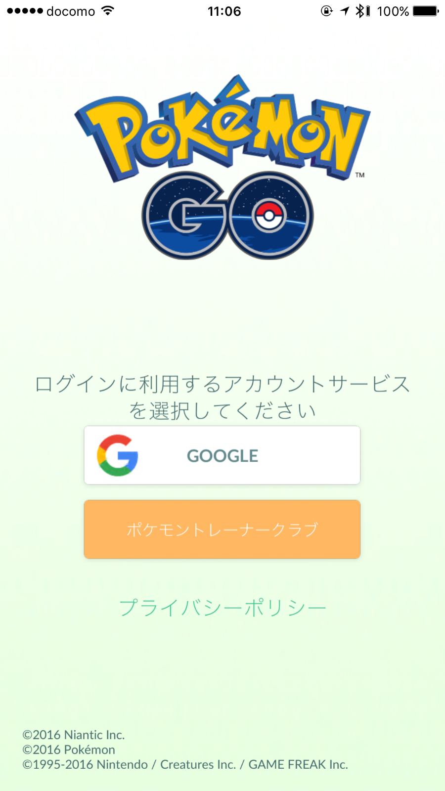 Pokemon go 391