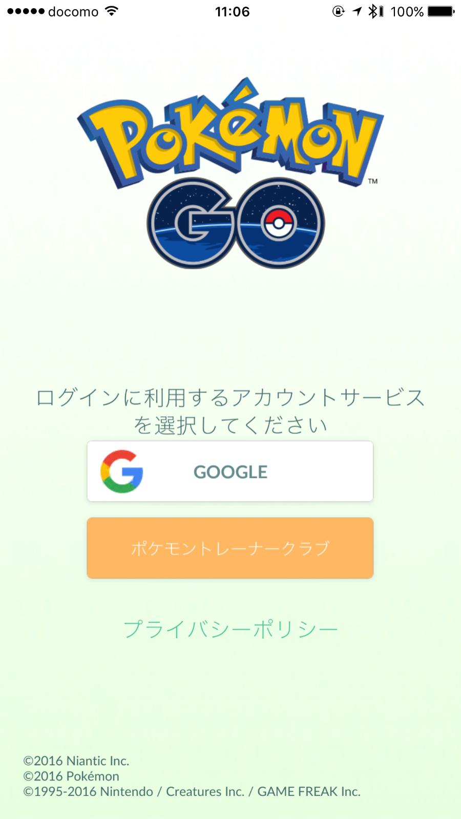 Pokemon go 391