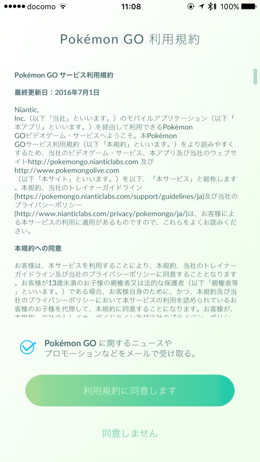 Pokemon go 395