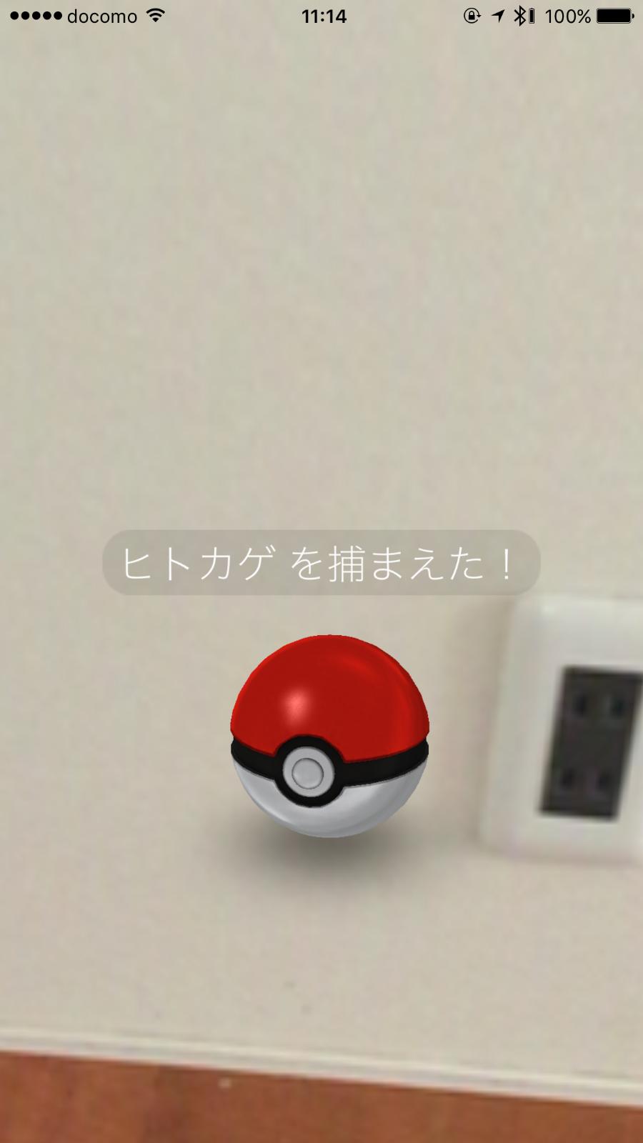 Pokemon go 414