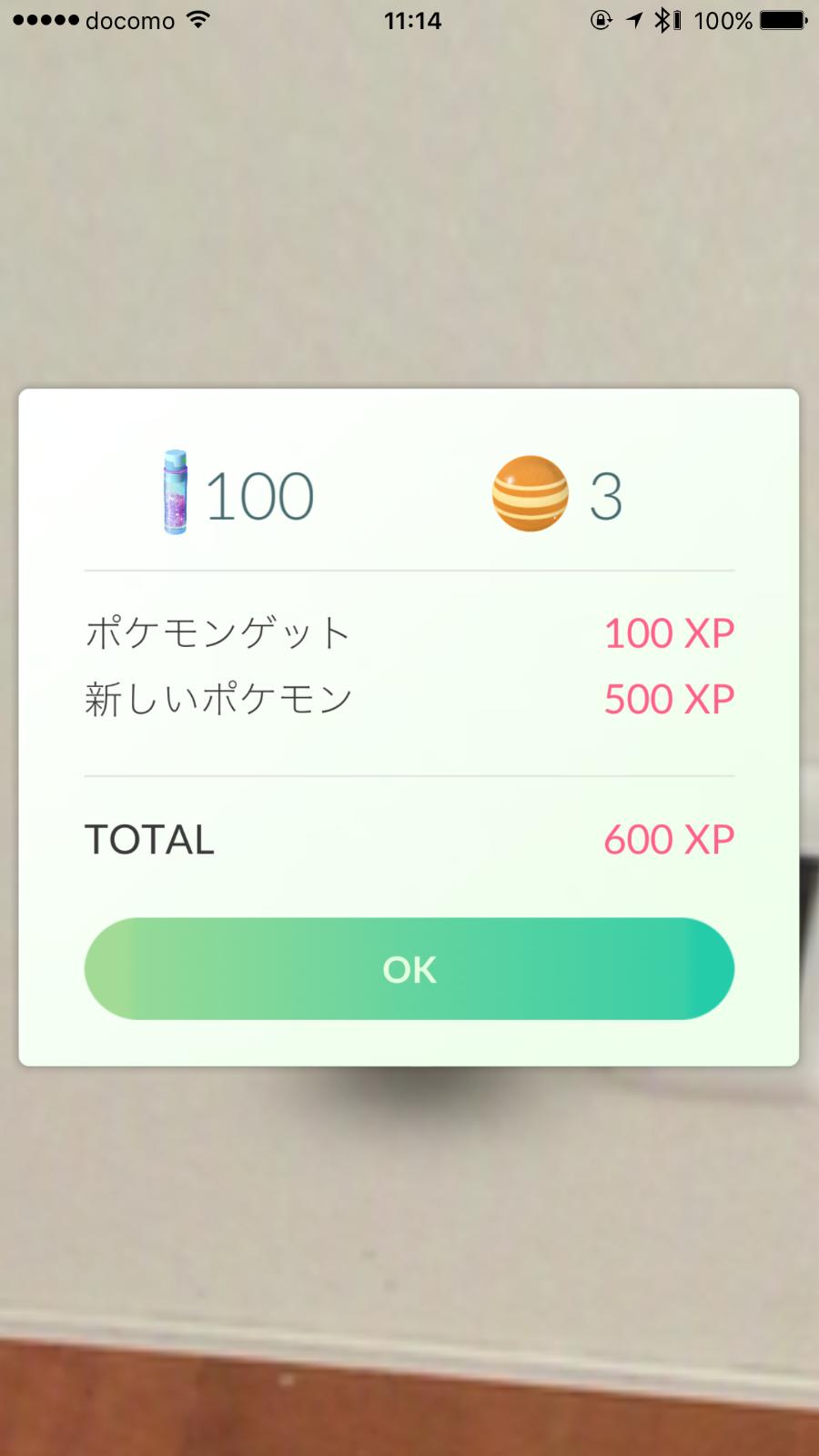 Pokemon go 415