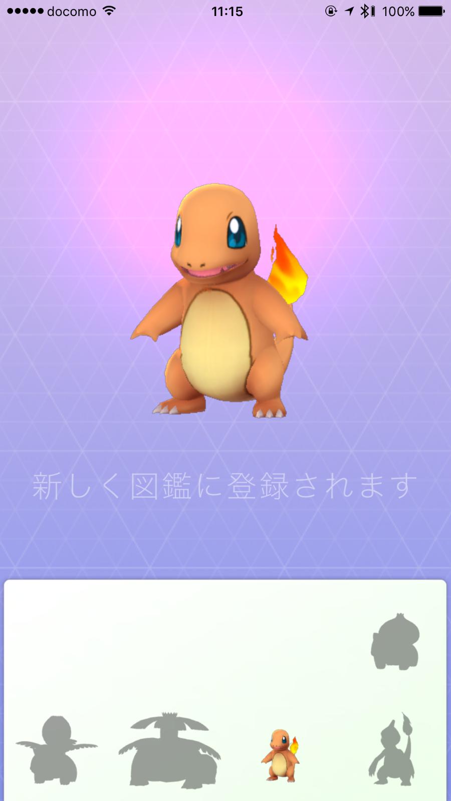 Pokemon go 416