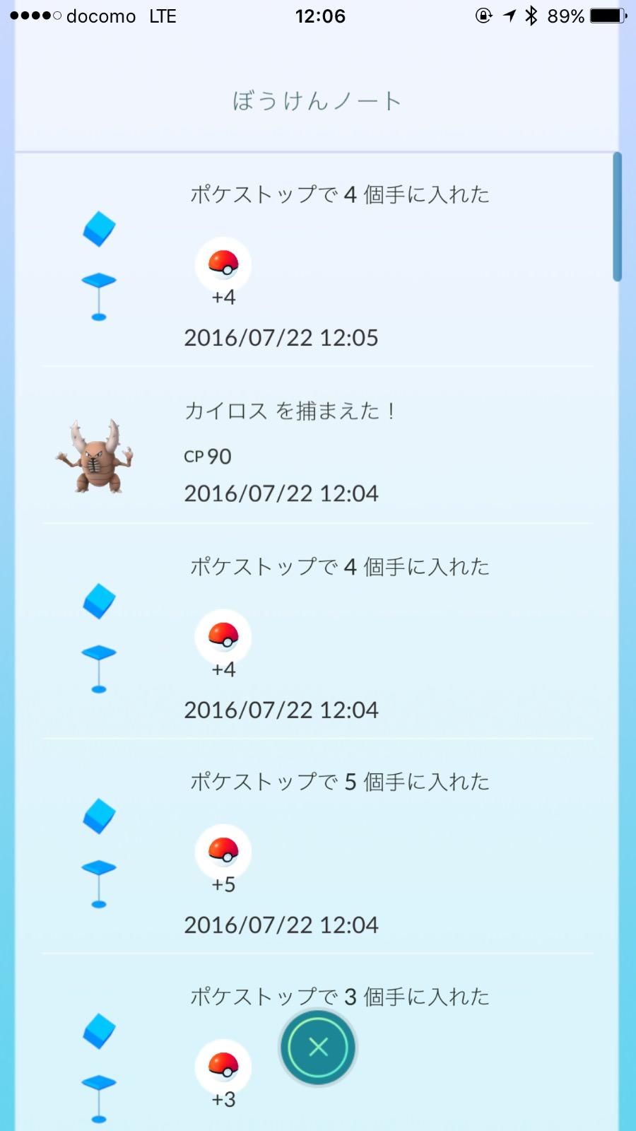 Pokemon go 426