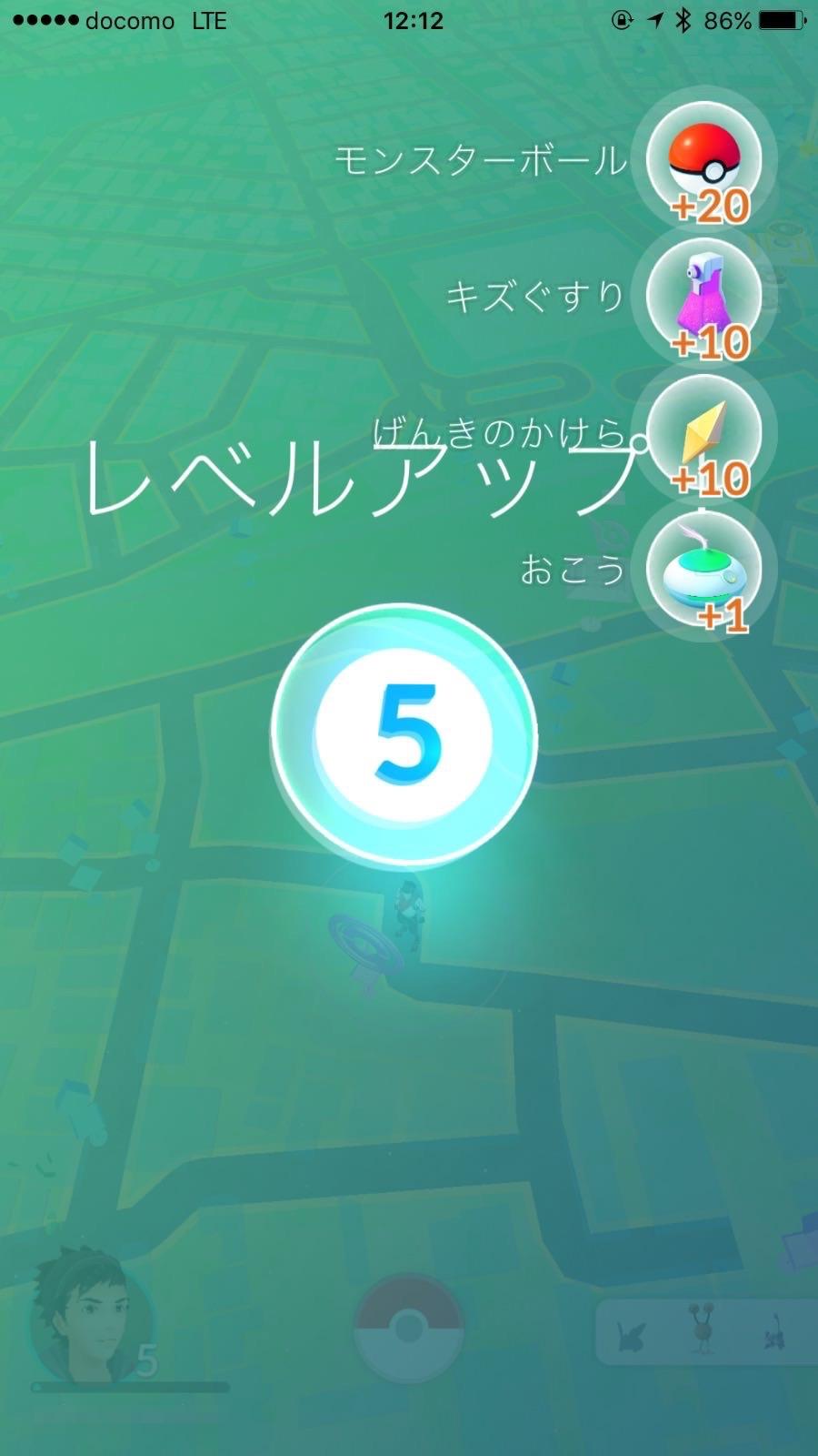Pokemon go 431