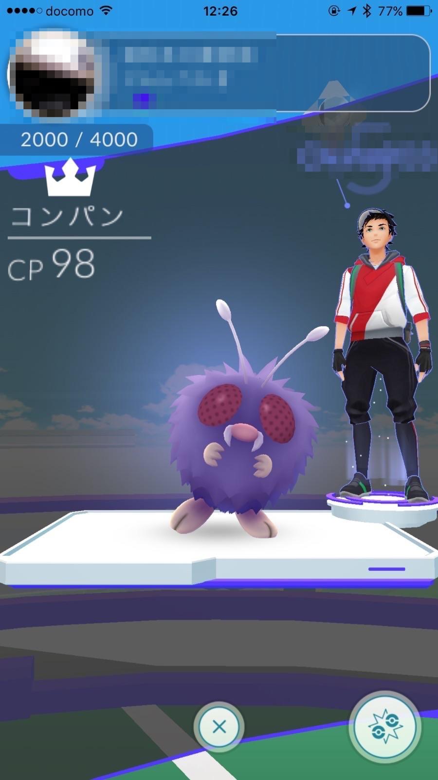 Pokemon go 435