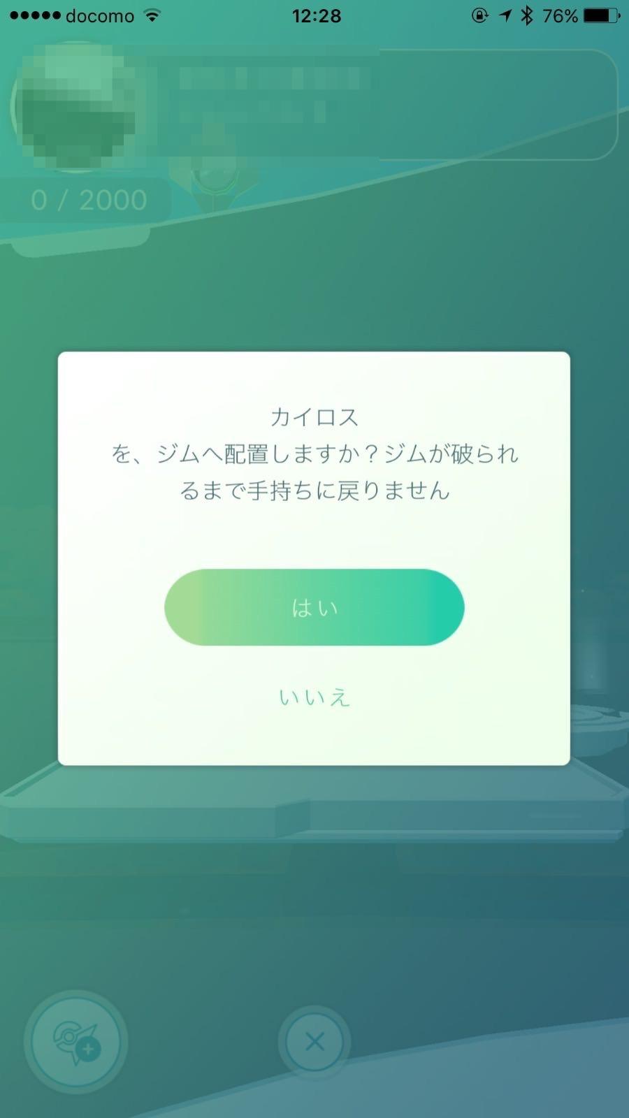 Pokemon go 439