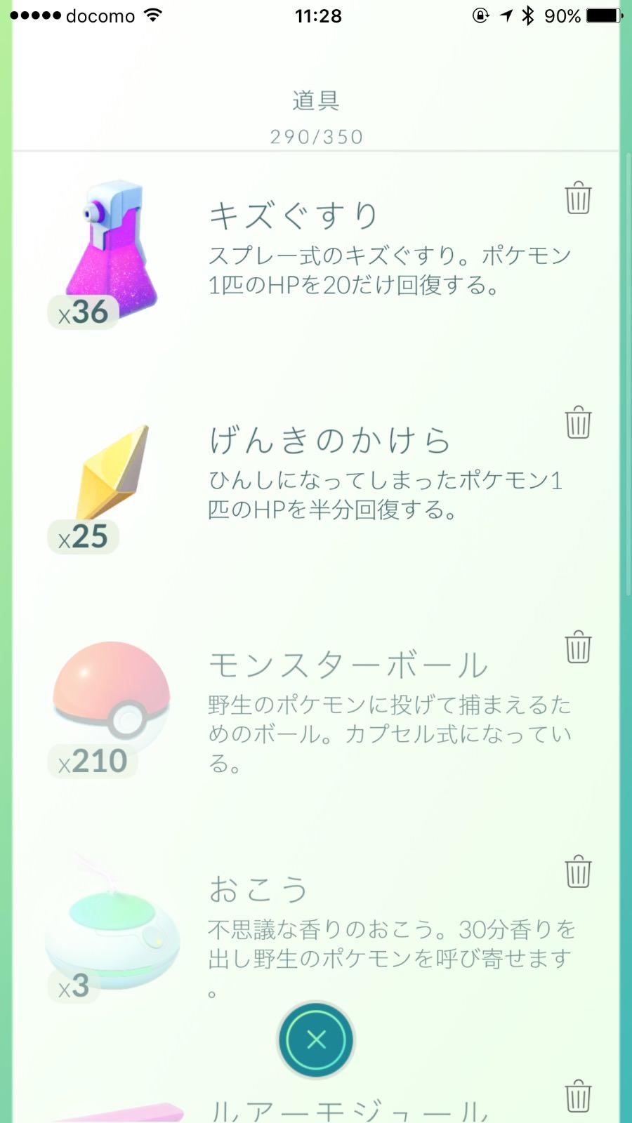 Pokemon go 464