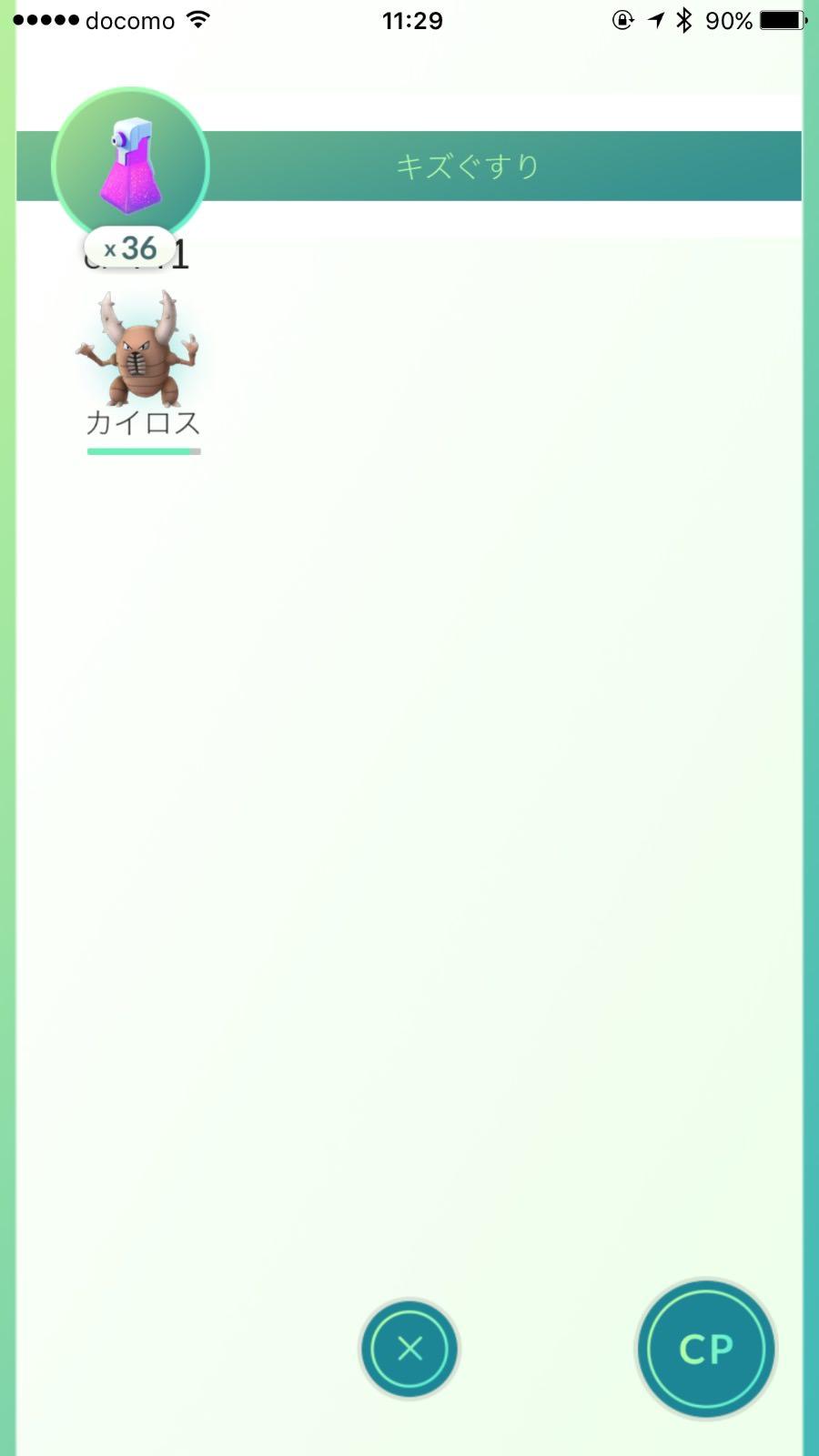Pokemon go 465