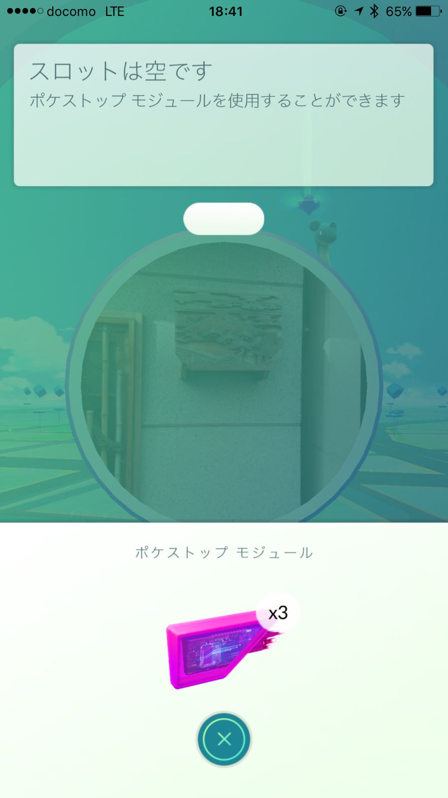 Pokemon go 6514