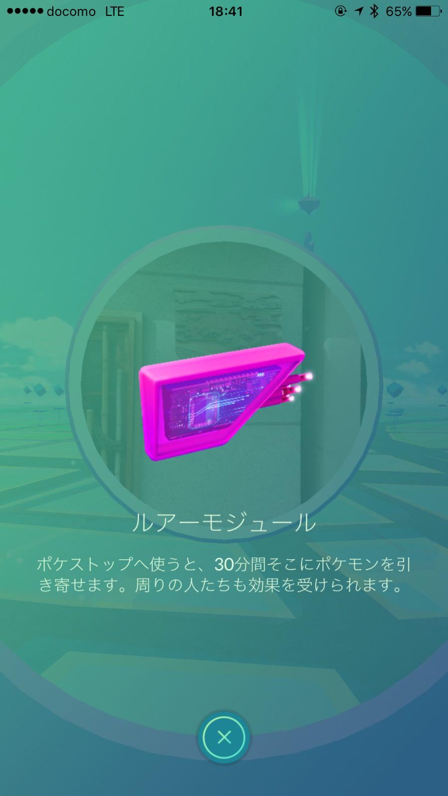 Pokemon go 6515