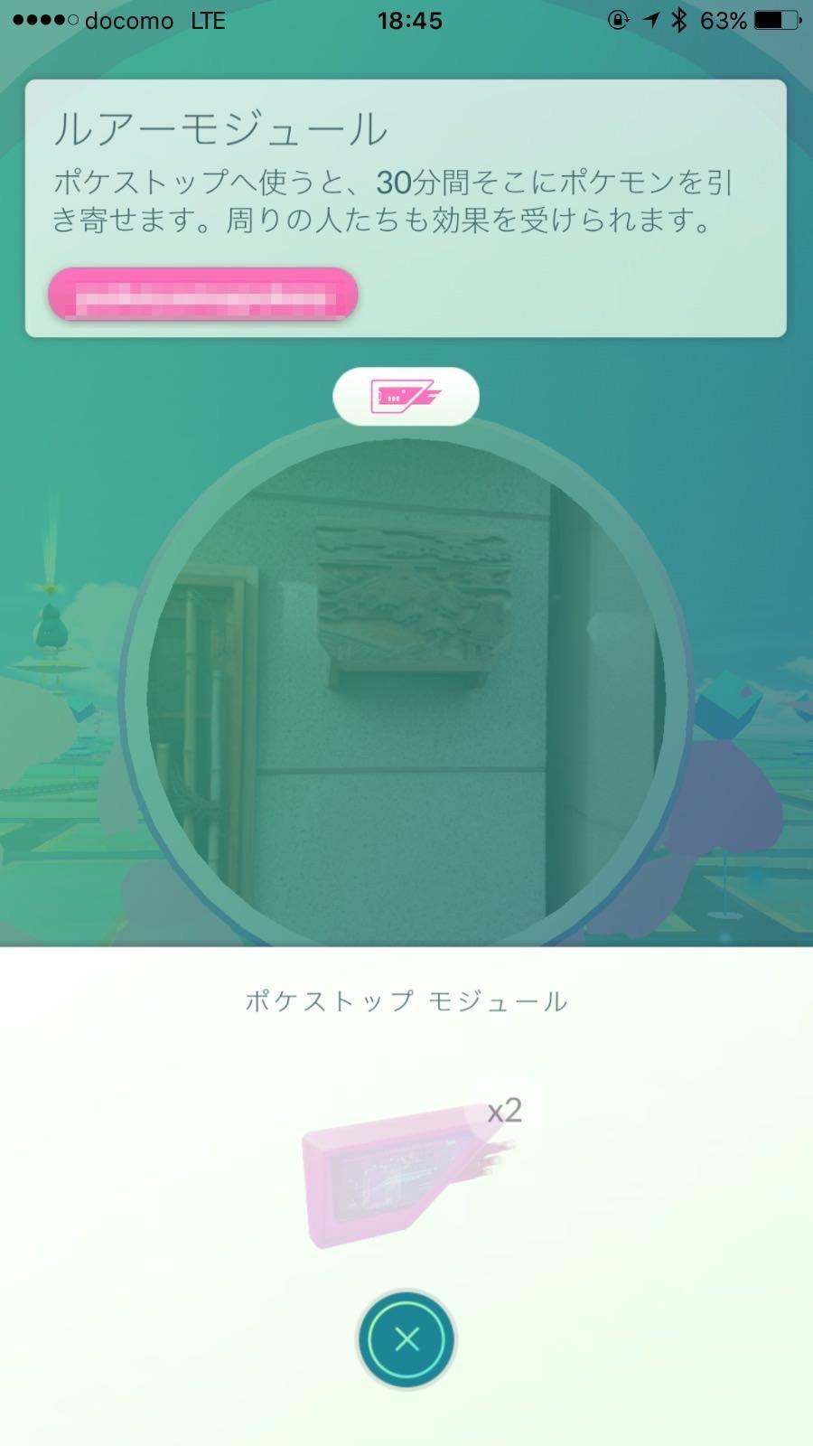 Pokemon go 6519