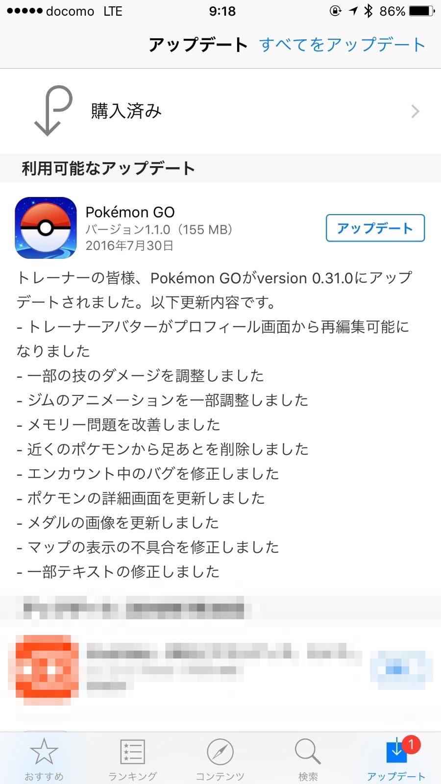 Pokemon go 6689