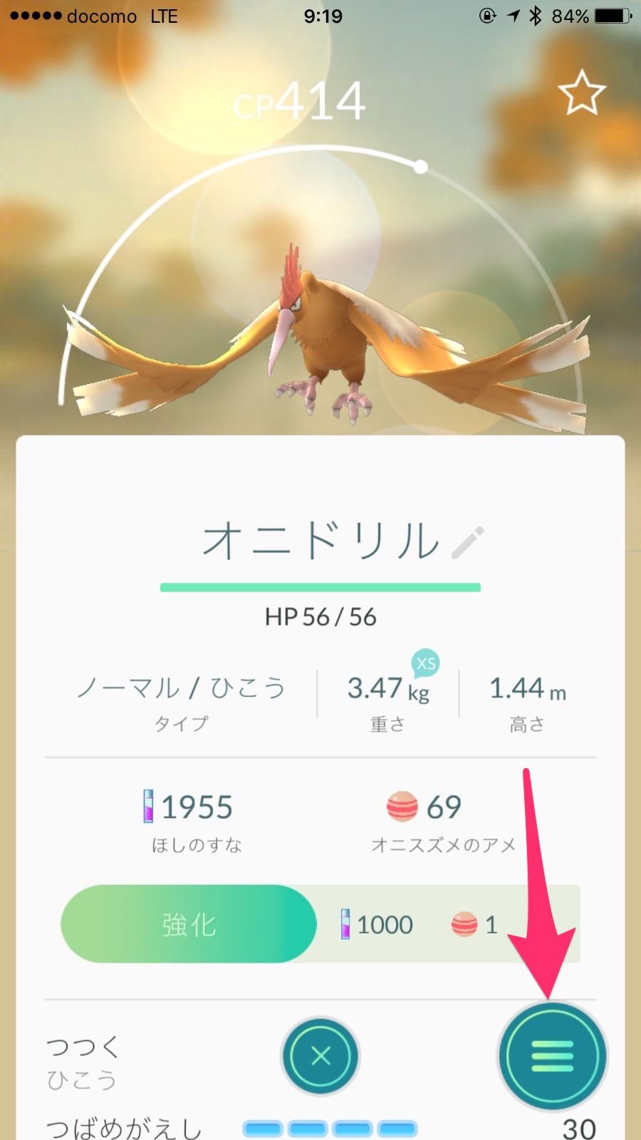 Pokemon go 6692