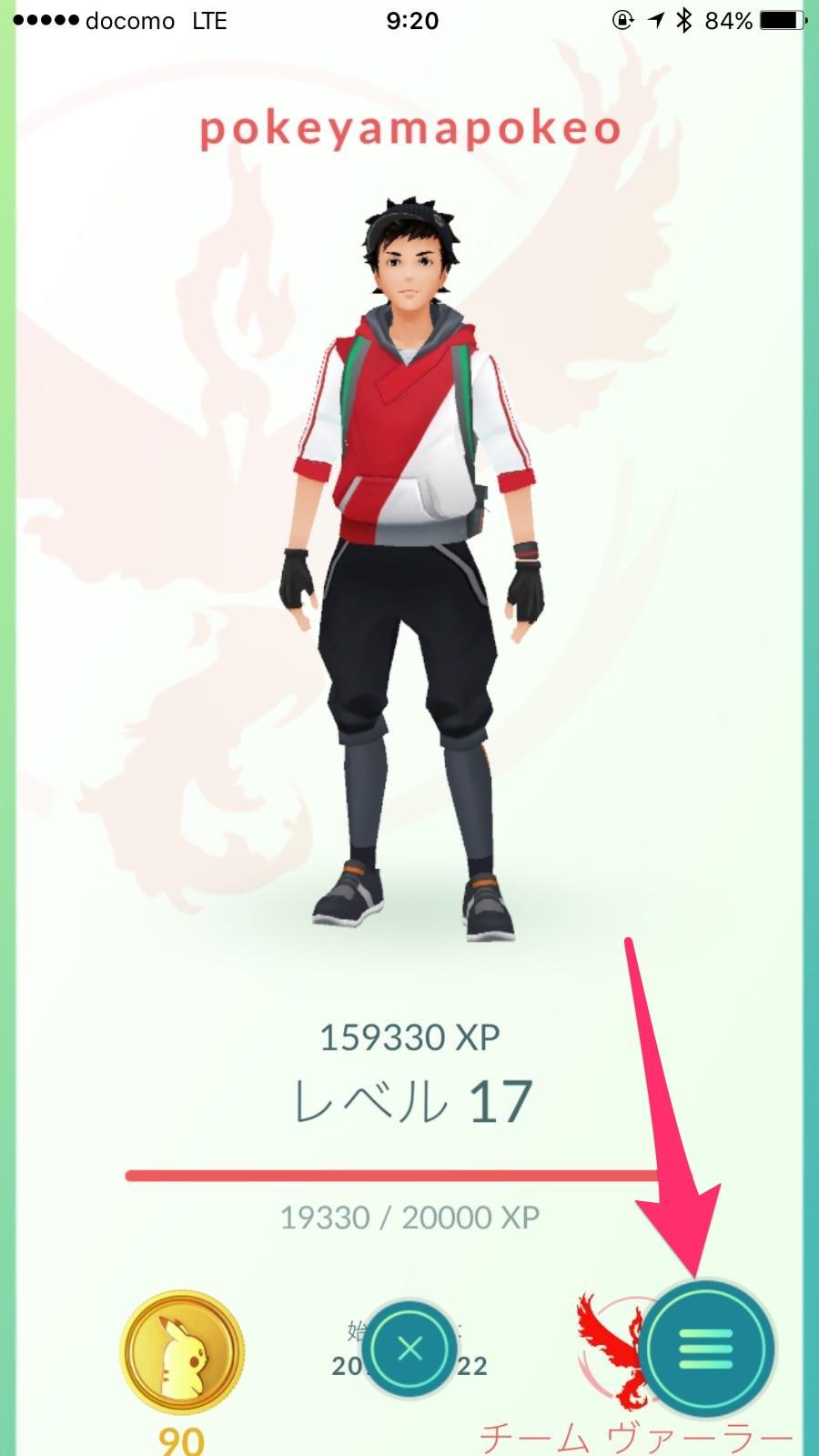 Pokemon go 6694