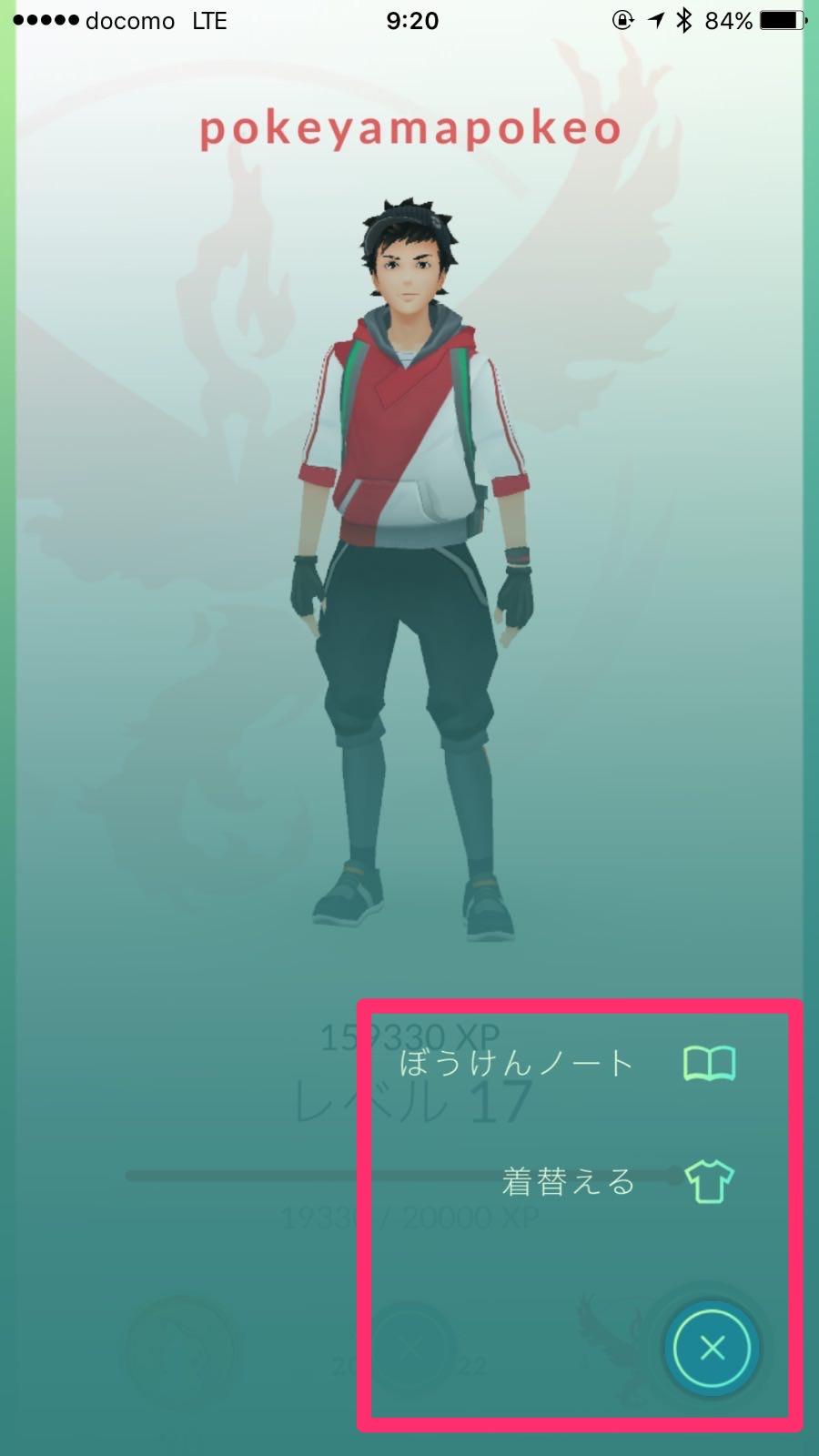 Pokemon go 6695
