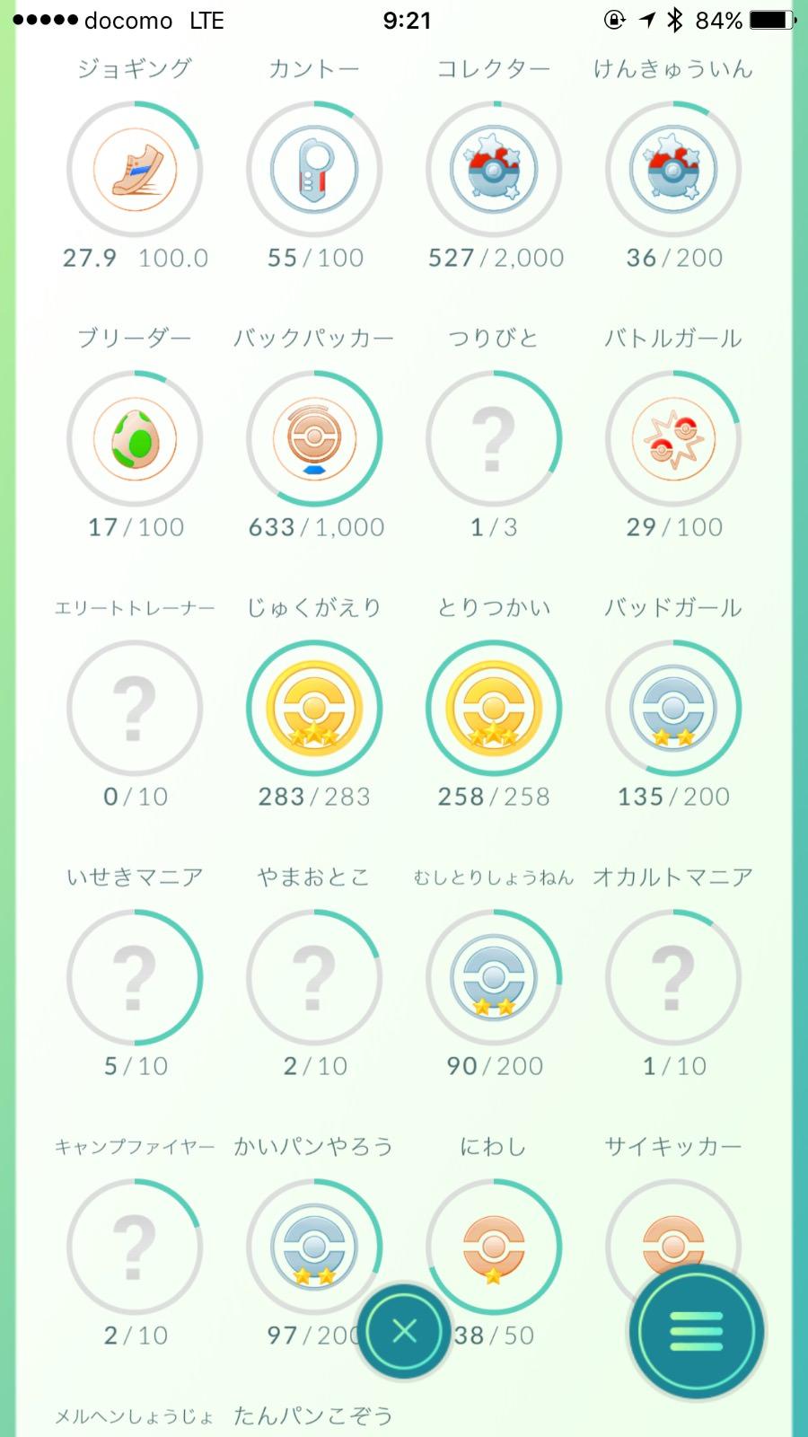 Pokemon go 6696
