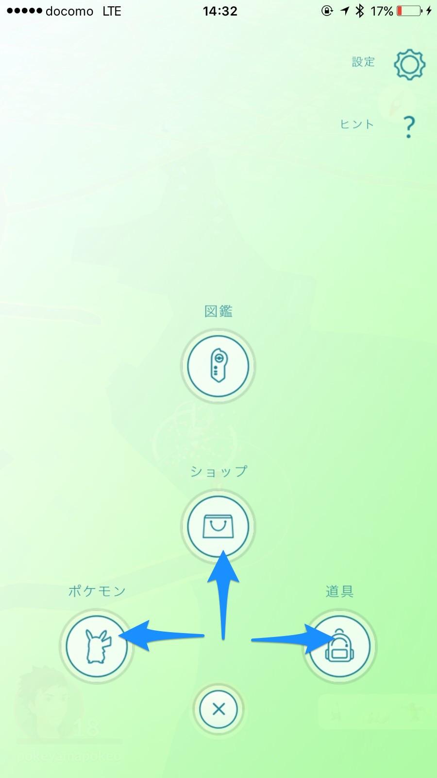 Pokemon go 6709
