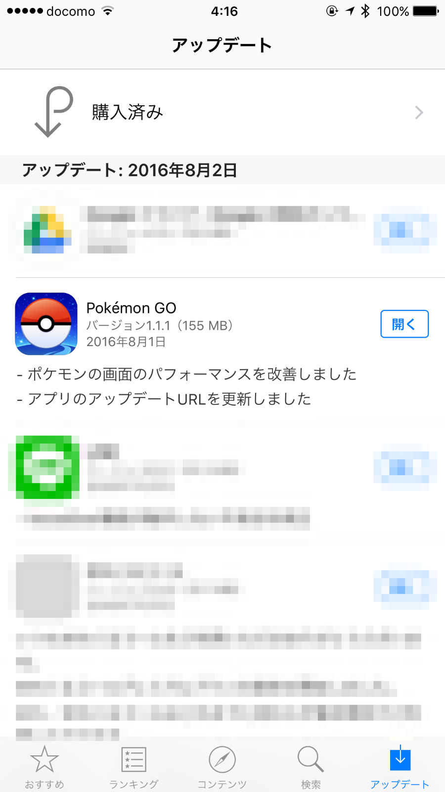 Pokemon go 6728