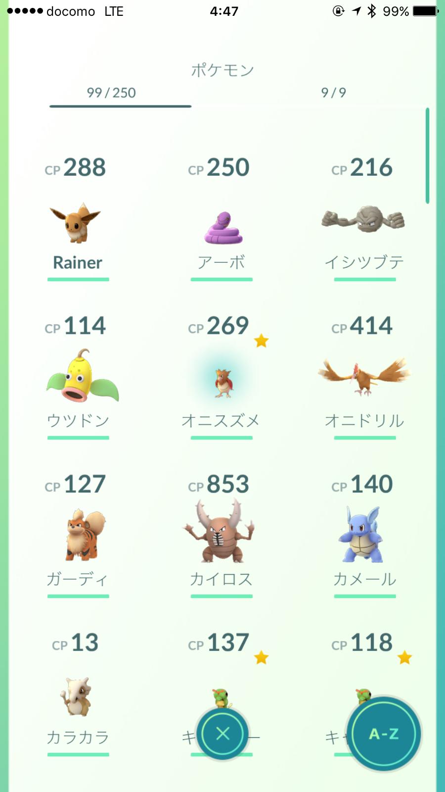 Pokemon go 6732