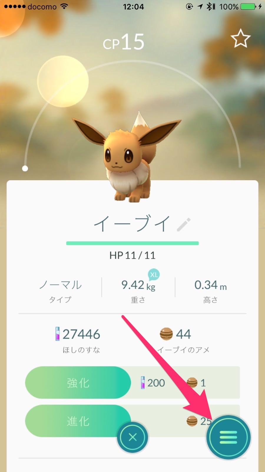 Pokemon go 7586