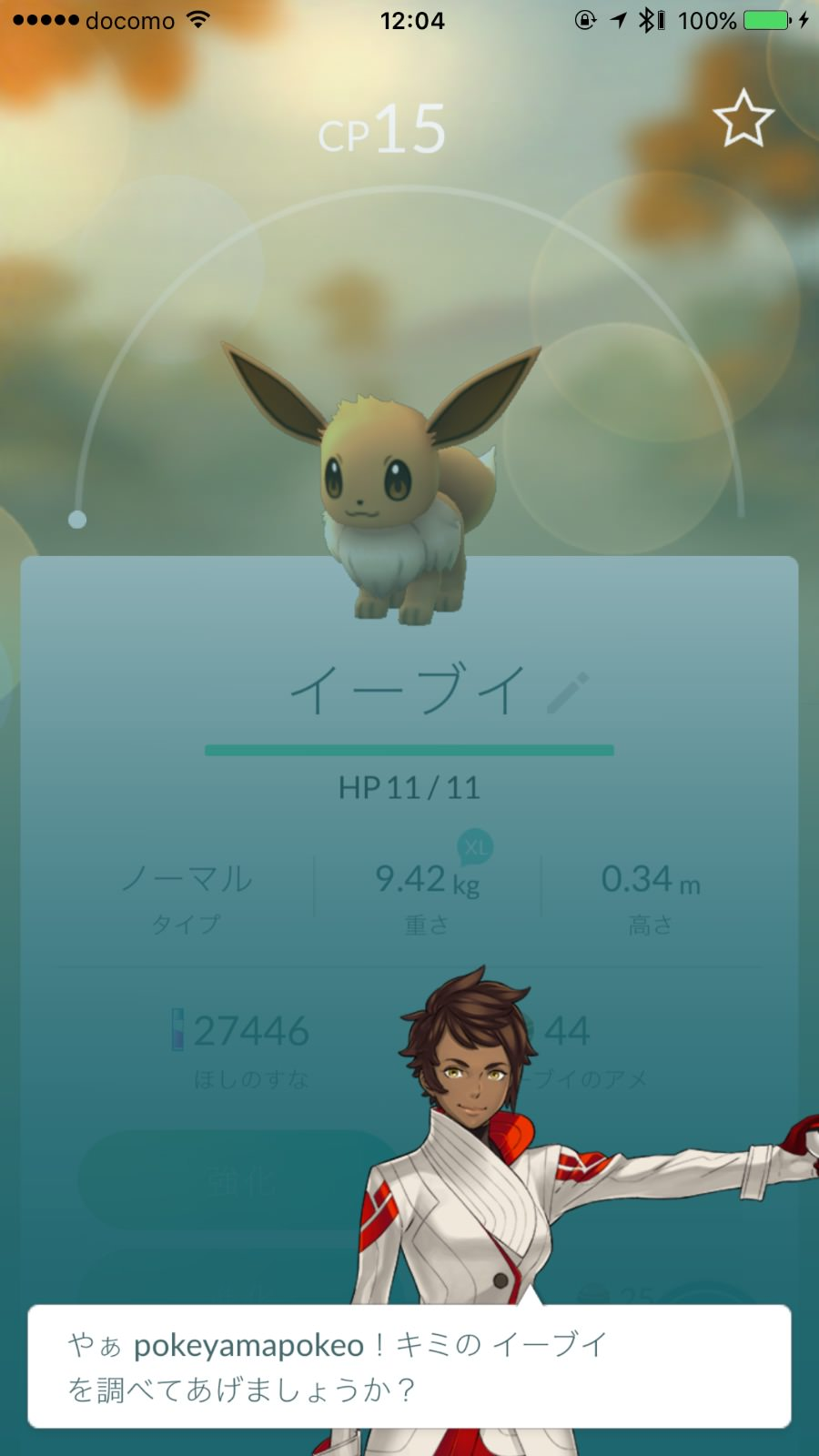 Pokemon go 7588