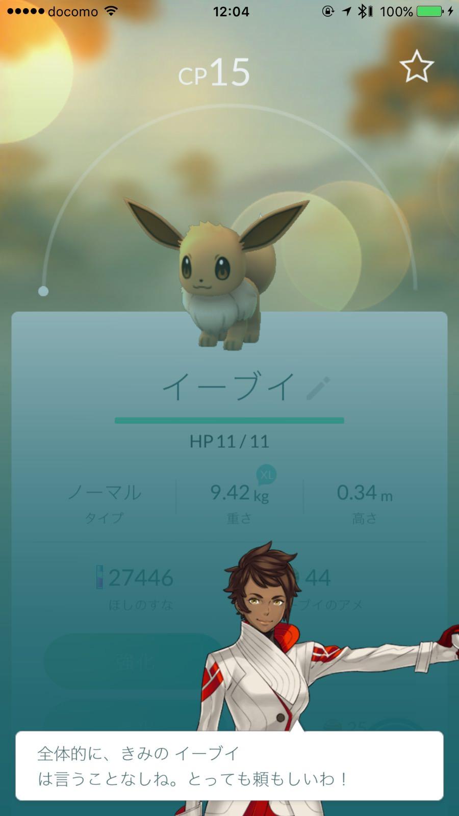 Pokemon go 7589