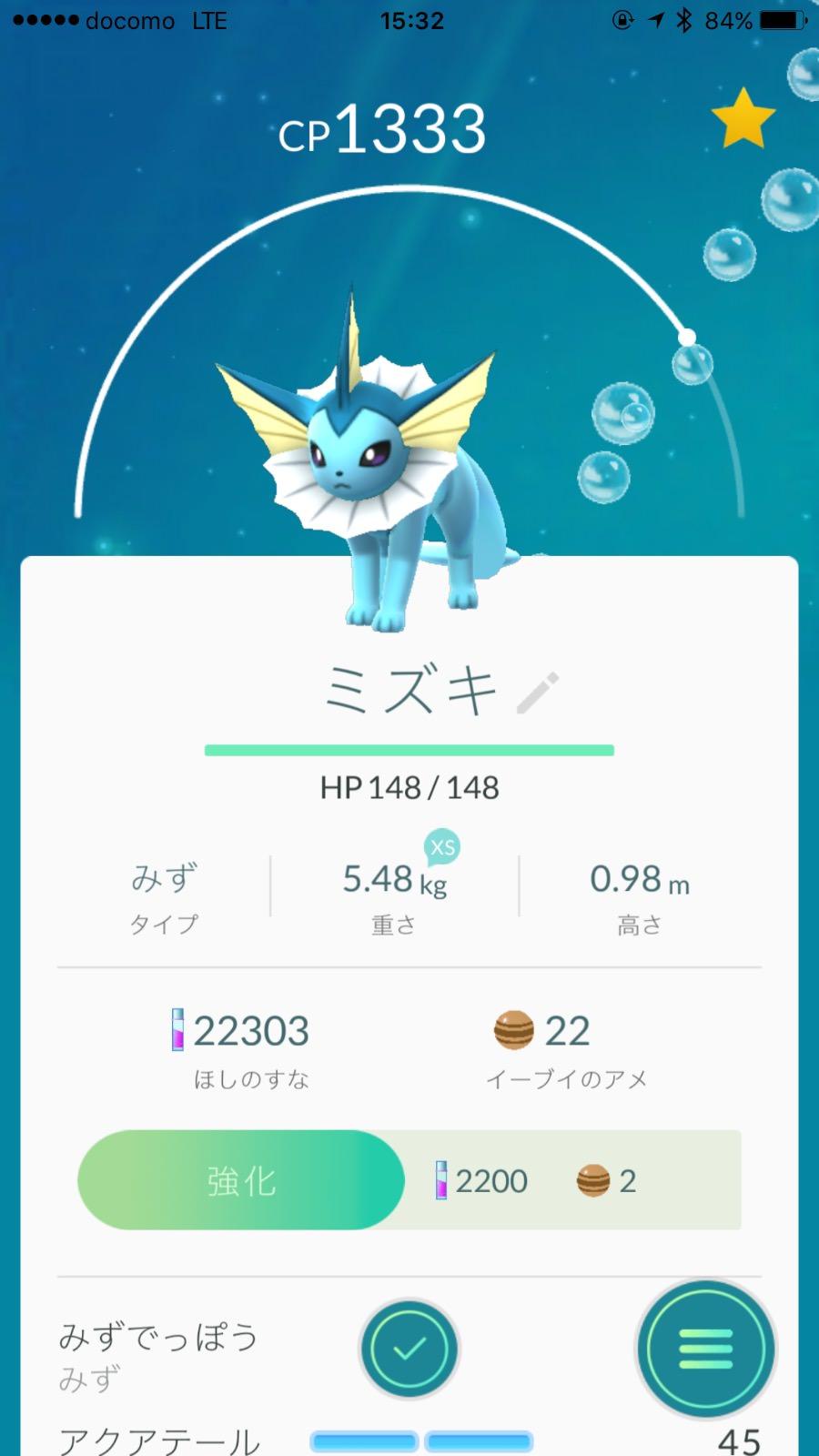 Pokemon go 7606