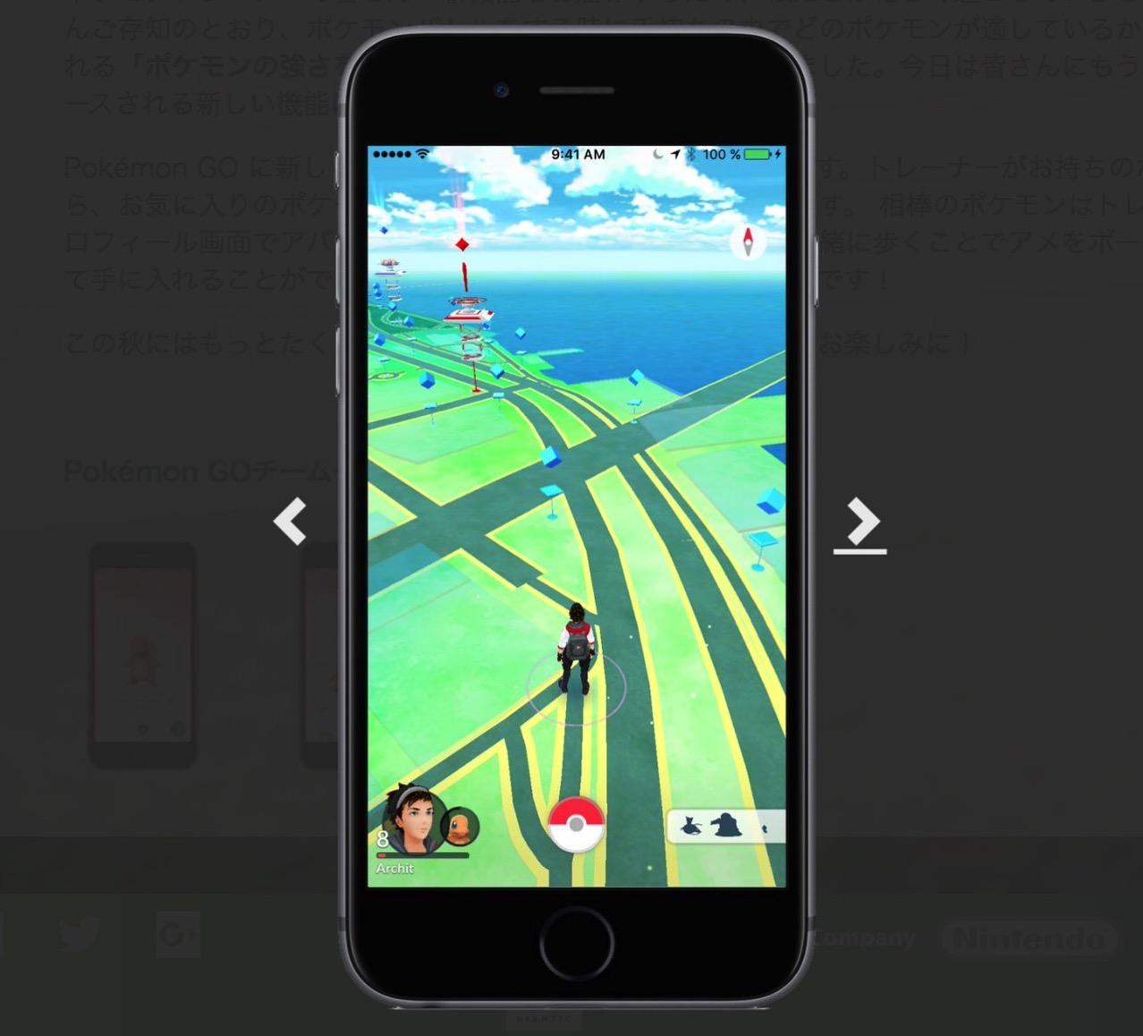 Pokemon go buddy 09 03 1705 2