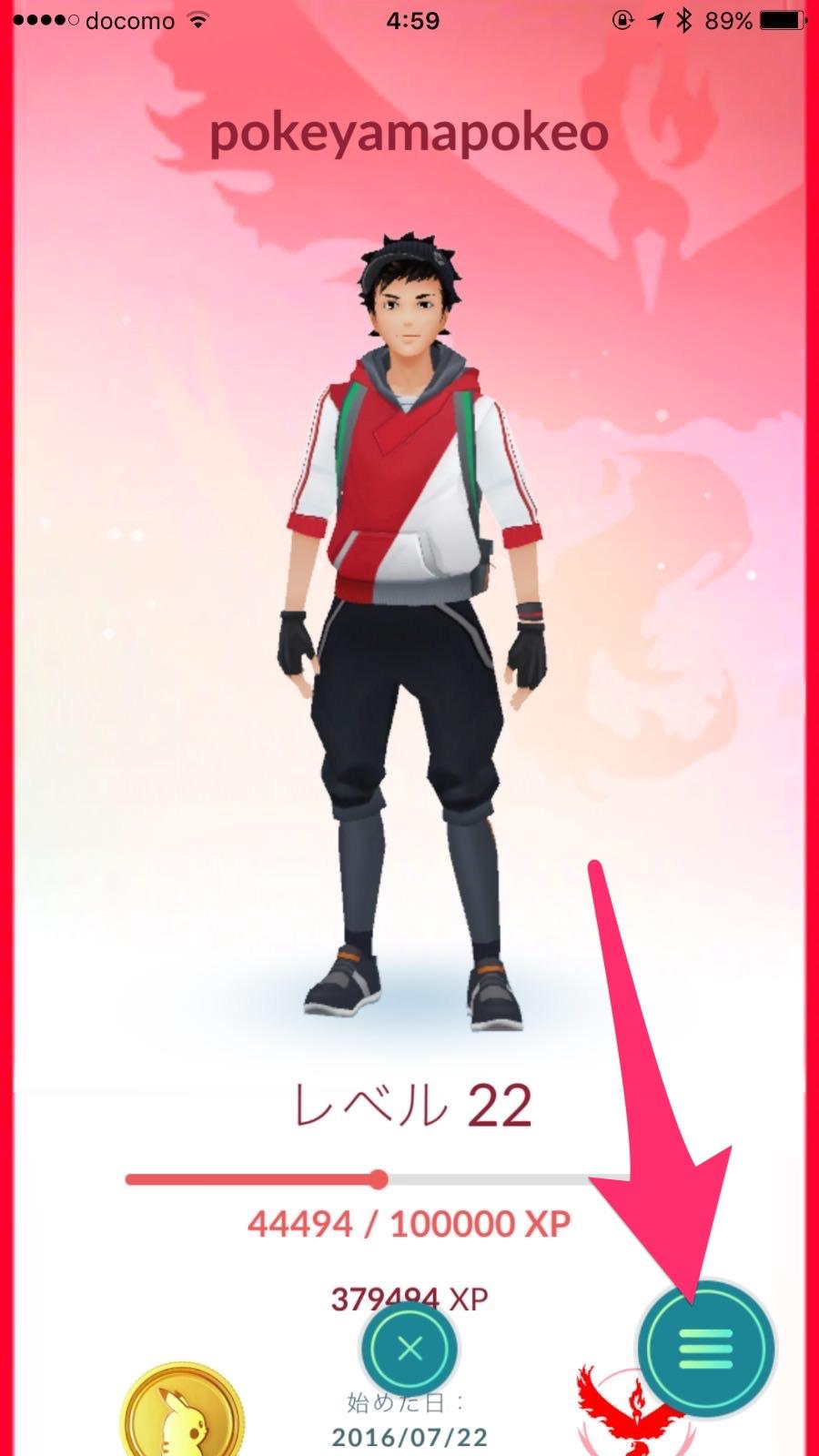 Pokemon go buddy 8430