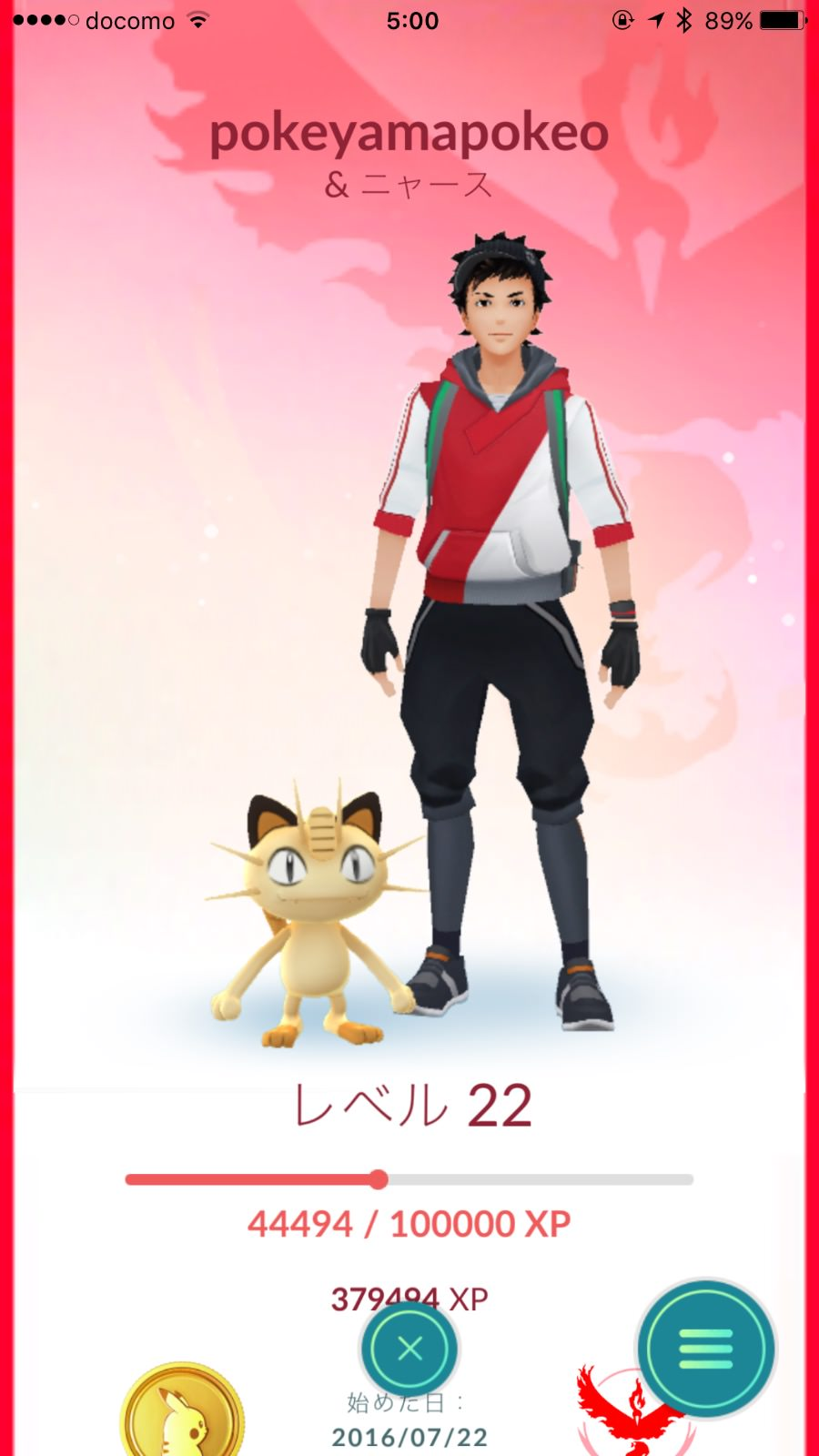 Pokemon go buddy 8435