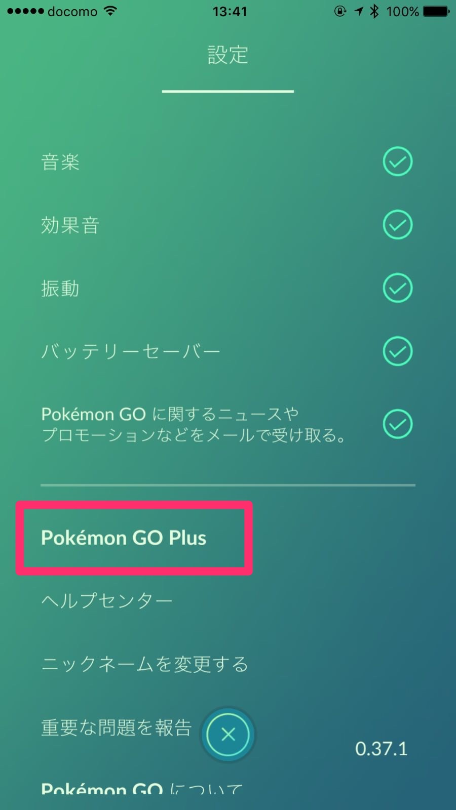 Pokemon go plus review 8587