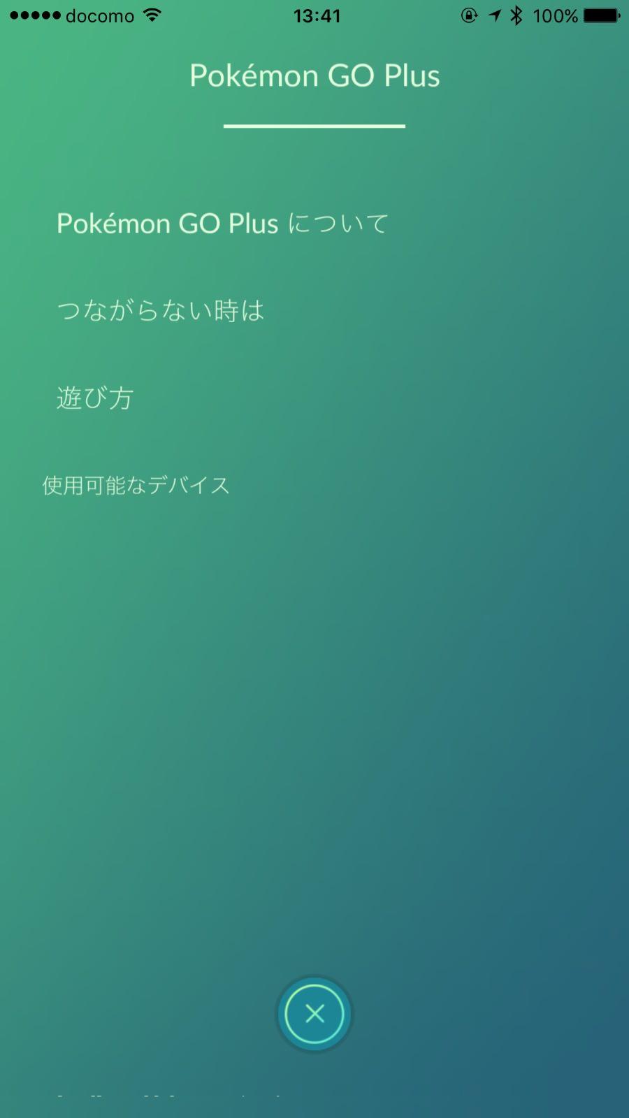 Pokemon go plus review 8588