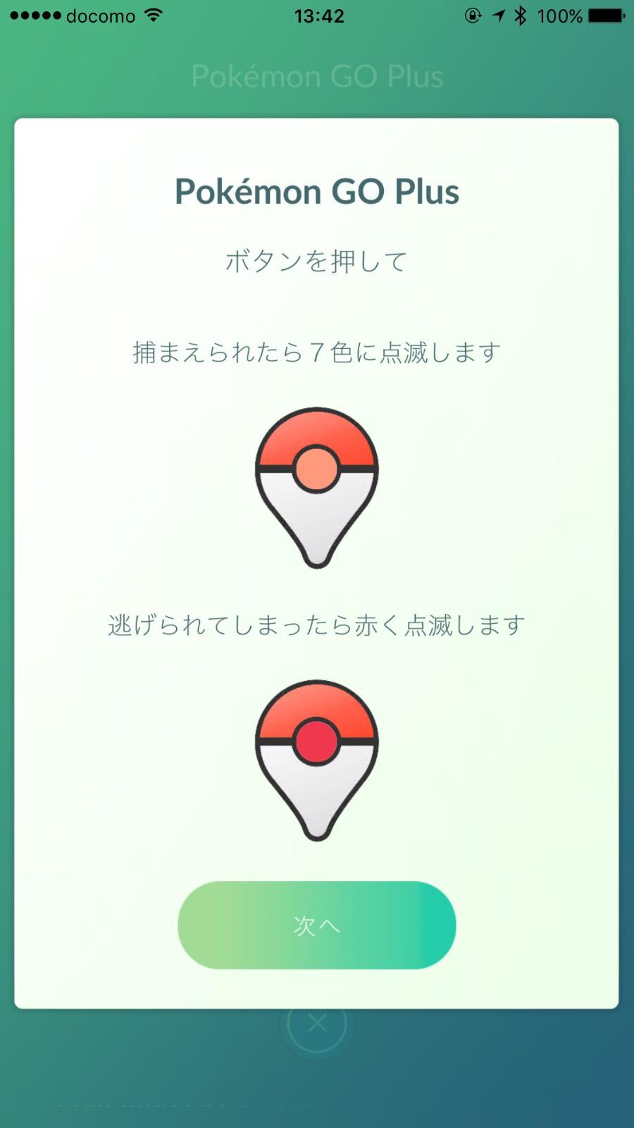 Pokemon go plus review 8590