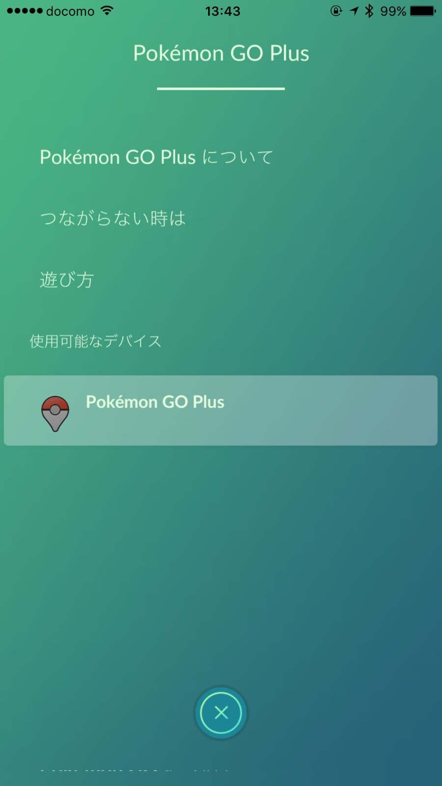 Pokemon go plus review 8593