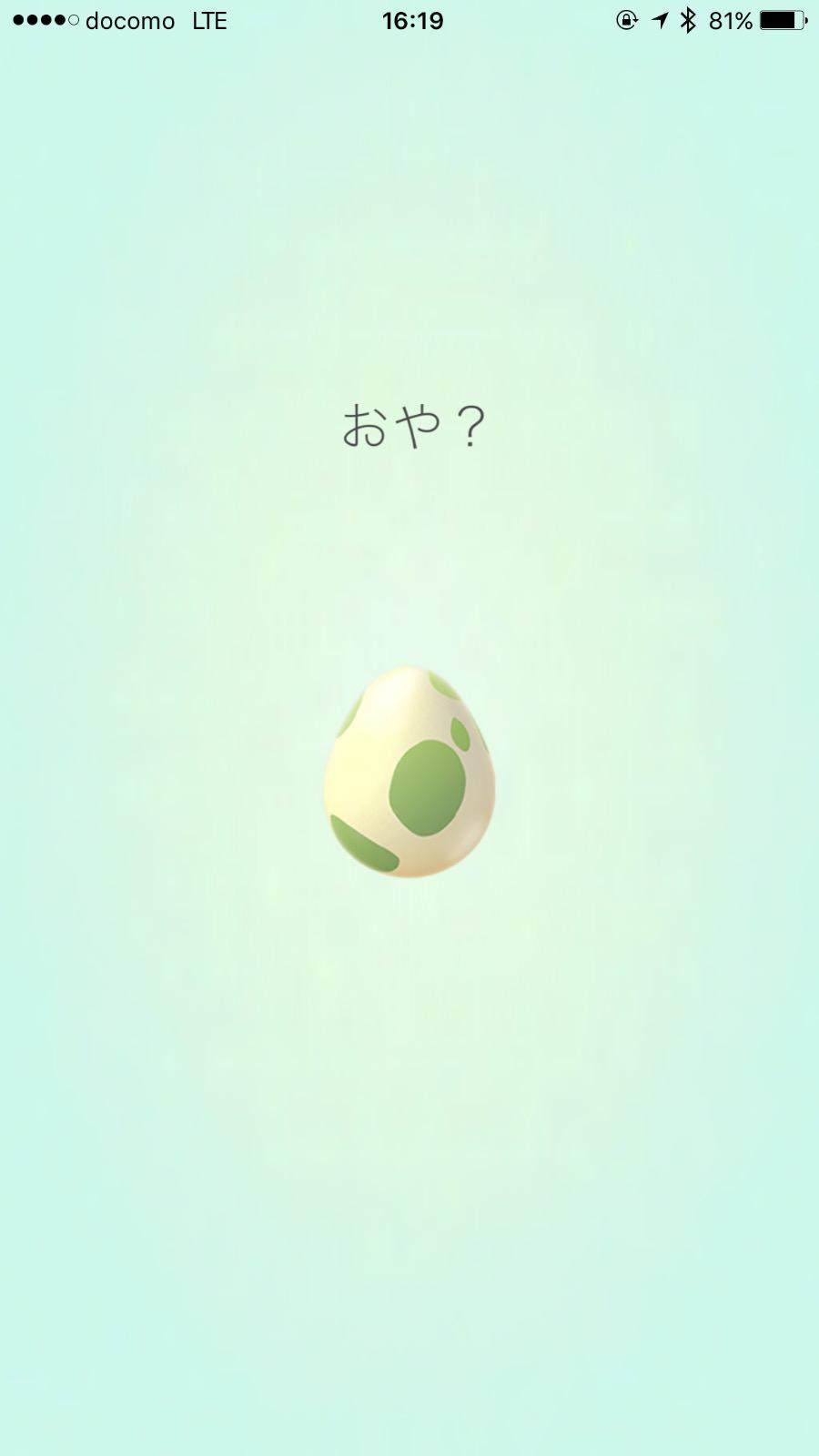Pokemon go tamago 8358