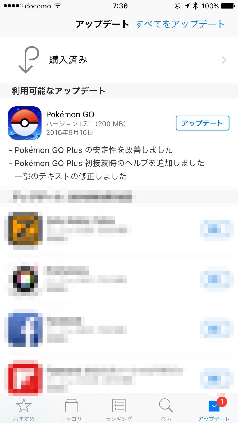 Pokemon go update 8570