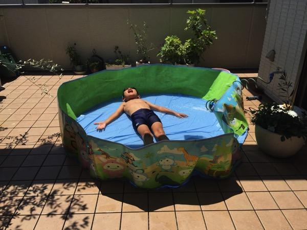 Pool 3794