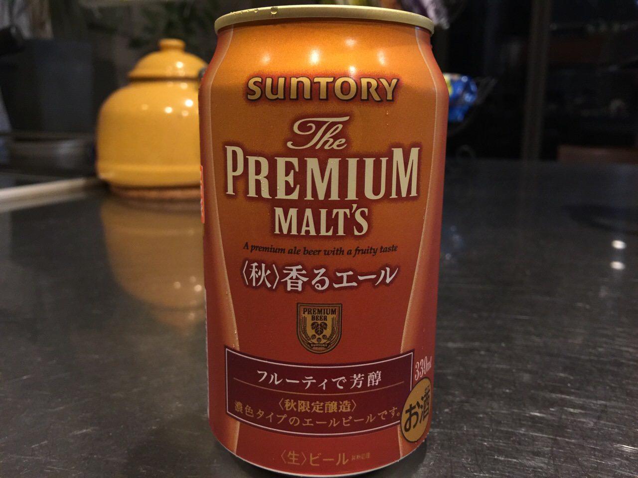 Premium malts ale 8571